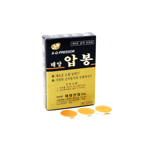 DongBang Gold Plated Press Pellet